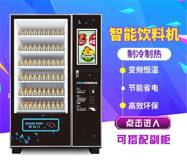 双凯智能:饮料自动售货机为什么会这么火?